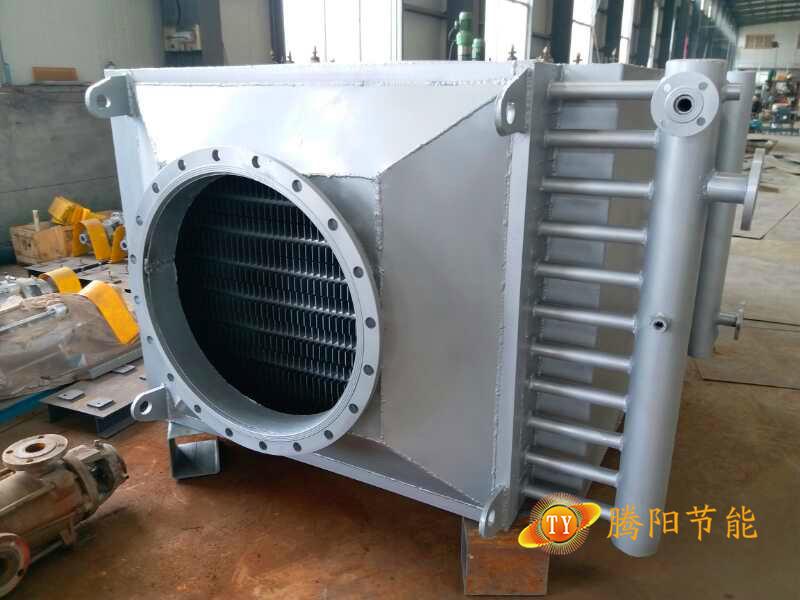真空热管余热回收器